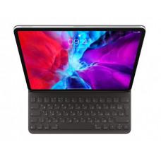 Клавиатура Smart Keyboard Folio для iPad Pro 12,9 дюйма 2020 (4-го поколения), русская раскладка