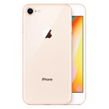 Купить iPhone 8 256 Гб Gold (золотой)