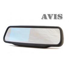 Автомобильное зеркало AVIS AVS0401BM