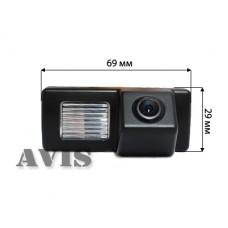 Камера заднего вида для Toyota Land Cruiser (CMOS#094)