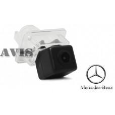 Камера заднего вида AVIS AVS312CPR CMOS #050 для MERCEDES C-CLASS W204 (2006-...) / CL-CLASS W216 (2006-...) / CLS-CLASS C218 (2011-...) / E-CLASS W212 (2009-...) / S-CLASS W221 (2005-2013)