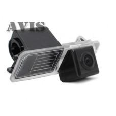 Камера заднего вида AVIS AVS312CPR #101 для PORSCHE CAYENNE II (2010…) и VOLKSWAGEN AMAROK / GOLF VI / POLO V HATCHBACK / SCIROCCO