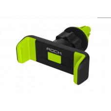 Автомобильный держатель для смартфона Rock Deluxe Car Vent Holder