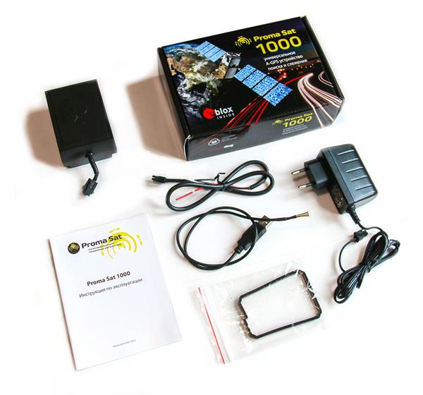 Proma Sat 1000 GPS трекер